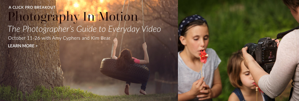 Learn about the Breakout : Photography in Motion